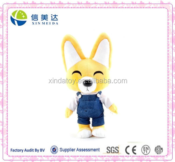 Plush Cartoon yellow fox soft toy for kids
