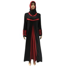 design baju kurung kebaya latest design muslim women long dress