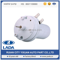 AZLK Windshield Spray Motor