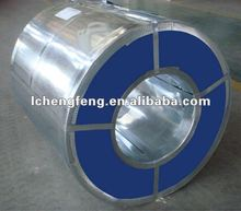 carbon steel plate in coil shape