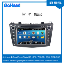 For 2012 Mazda 3 Car DVD GPS with MP3 MP5 bluetooth radio player 3G wifi FM TV Game Touch Screen Capacitive