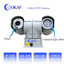 waterproof dustproof 1080P IP Vehicle IR outdoor security PTZ car Camera for surveillance system