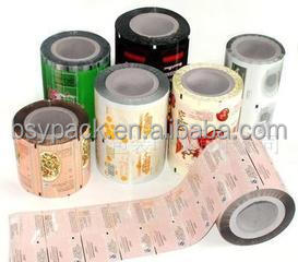packaging film /food bag film /Pharmaceutical grade rigid PVC film for thermoforming