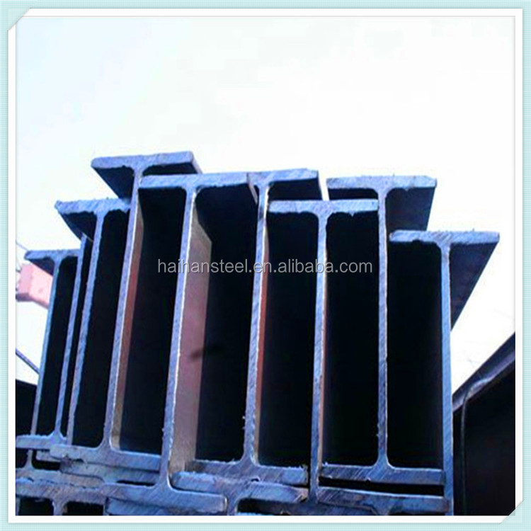 Price Per Kg Galvanized Steel H Beams With Good Load Capacity