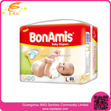 Chinese factory making disposable baby picture diapers wholesale