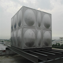 stainless steel FRP water assemble storage tank
