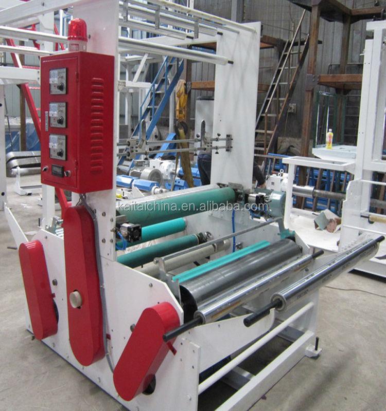 film blowing machinery-double winders.jpg