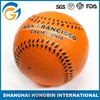 Yellow Baseball PU Stress Ball