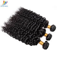 Alibaba Express factory Wholesale Human Hair Extensions Cambodian Curly Virgin Hair