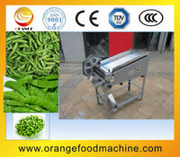 2014hot sale peas skin and feeds seperating machine
