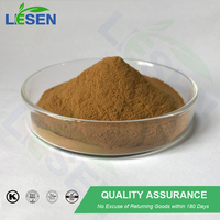 High quality free sample tribulus terrestris extract powder
