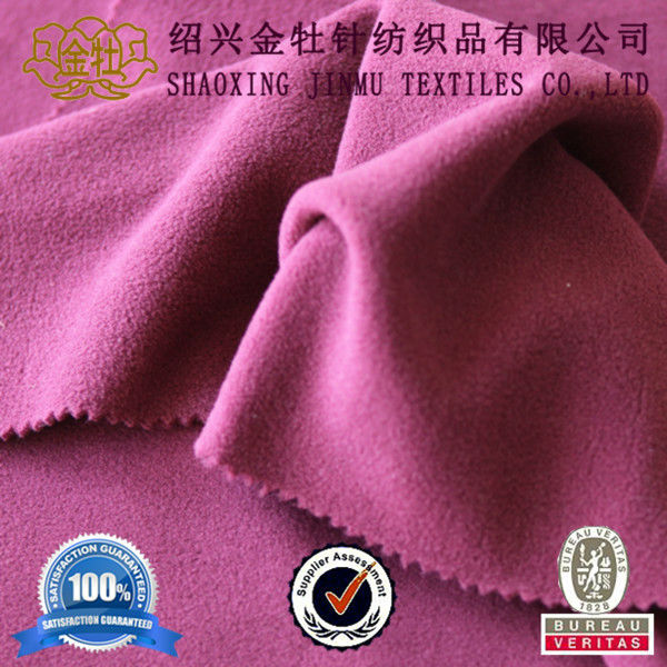 High quality cheap knitting anti-pilling polar fleece fabric