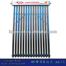 Swimming Pools Separated Heat Pipe Aluminium Solar Collector/Solar Energy System