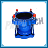 Underground Sleeve Type Mechanical Pipe Dresser Coupling Joint