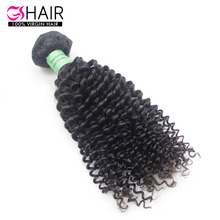 2017 new arrival Brazilian Virgin hair weaves kinky curly natural black human hair DHL <strong>express</strong> shipping grade 7a virgin hair