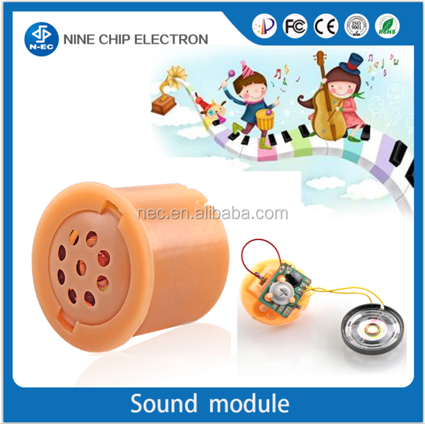 Small music box Sound toy chip for plush toys / talking dolls,music chip for gift box
