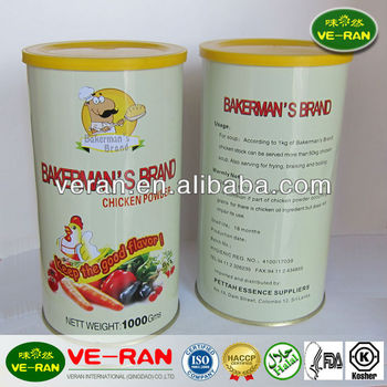 Chicken Powder seasoning