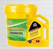 New Design Lubricant Oil Engine Oil 15W40 SAE 40 Engine Deisel Oil with good quality