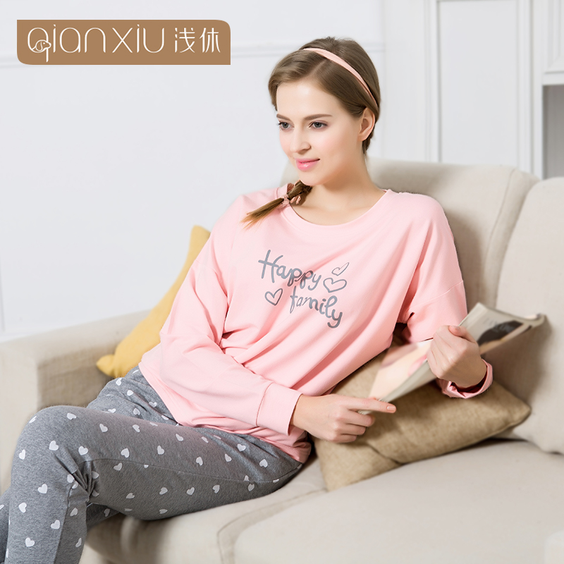 High grade Qianxiu cute thermal fancy ladies suits printed long jones pajamas