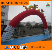 Good quality low price 0.55-0,99mm PVC inflatable arches /giant inflatable arch for outdoor adertisement