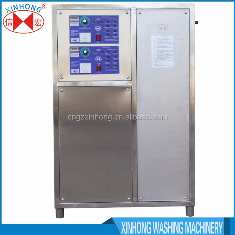 Industrial commercial air freshener with ozone machine