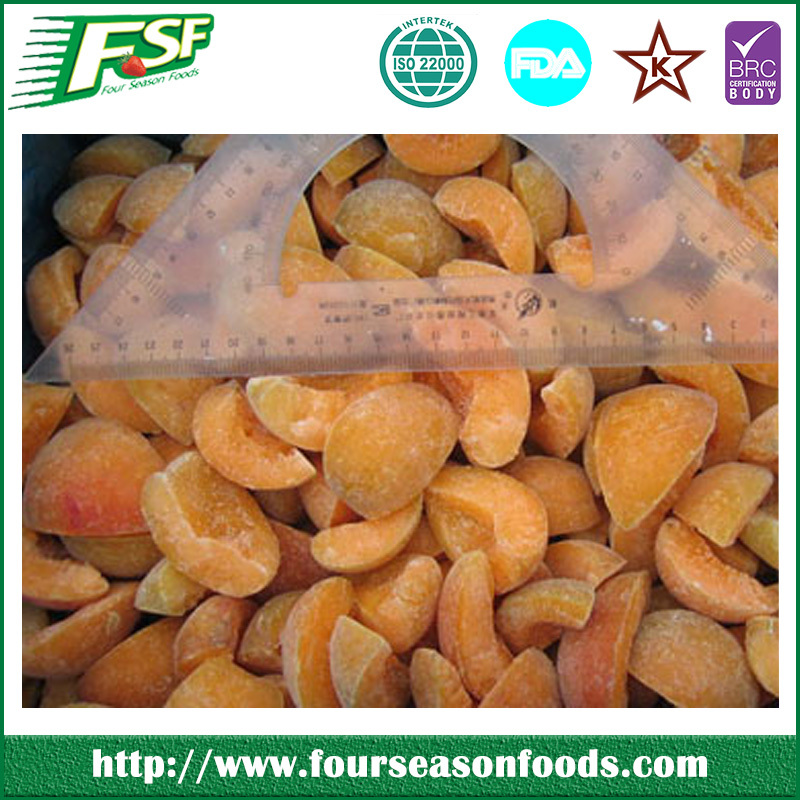 Hot Selling 2017 organic dried apricots