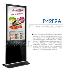 Refee factory 43 inch hot sale floor stand digital signage for mall/store/station