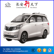 Changan New MPV S50 1.5L with 7 Seats