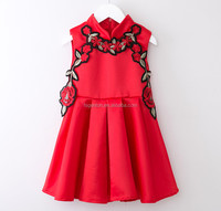 2016 new design chinese traditional children gilr red dress