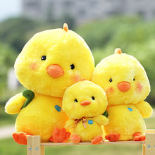 Kawaii San-x 30-50cm Small Yellow Chicken Plush Soft Doll Animal Stuffed Toy For Baby Kid Birthday Best Gifts Good Quality