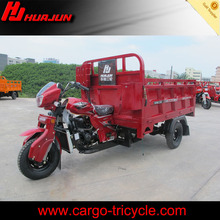 200cc motorized tricycle/three wheel gas scooters/tricycle cargo bike