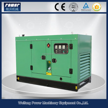 2016 hot sale 12kva silent diesel generator in stock