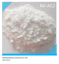 melamine formaldehyde resin powder for tableware