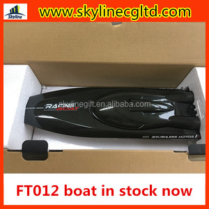 FT012 2.4G Brushless RC Racing Boat RC Boat With Super High Speed 45KM/H