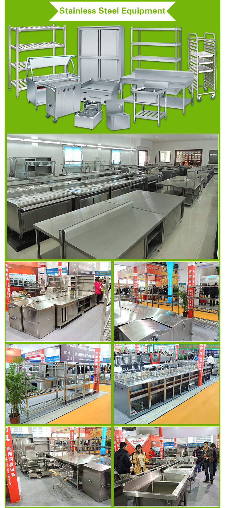 BN-660.R Industrial store used warming display electric food warmer/showcase/food warmer