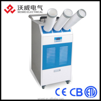 Portable Mobile Air Conditioner Cooling Fan 12000 Btu 3 5 Kw YDH-5500