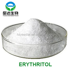 sweetener stevia and erythritol powder wholesale
