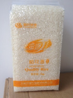 manufacturer food grade composite material plastic bag packing for flour and rice