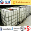 Construction Materials Stone Spirit concretes additive XD-870 cement reducing agent with flexitank price water