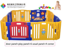 indoor outdoor safety plastic baby folding playpen ,baby playzone, activity center