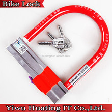 Wholesale stainless steel D shape bike bicycle lock