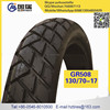 130/70-17 Low price of motorcycles made in china with safegrip brand