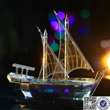 Wedding FavorCrystal Dhow