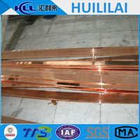 T2 T3 price of copper bus bar copper flat bar C1100