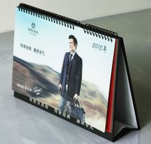 3d lenticular desk calender from World Class 3D Lenticular Printing Products Manufacture