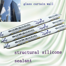 structural silicone sealant for glass curtain wall
