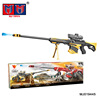 wholesale hot safety cheap price toy outdoor game gel ball gun with high quality