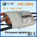 Flier technology airplane brushless ESC 16S 200A For rc truck or Air