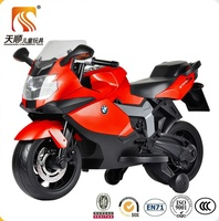 China OEM custom made kids sport motorcycle factory sale