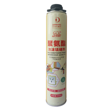 Fast Cure Gap Filling White Expanding PU Foam Sealant Adhesive